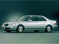 ホンダ レジェンド 1998年9月〜モデルのカタログ画像