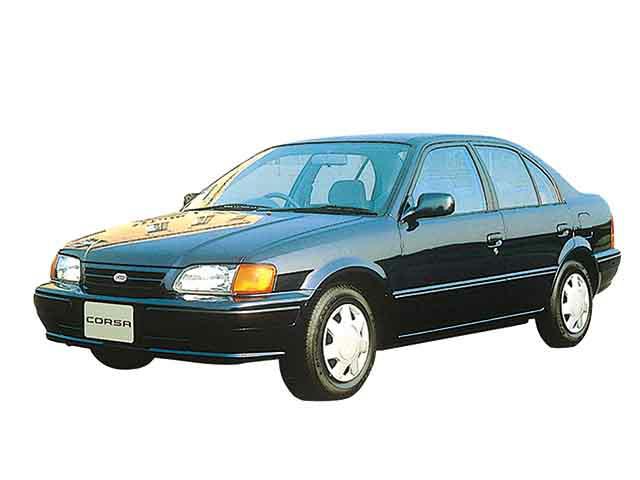 トヨタ コルサセダン 1996年8月〜モデル
