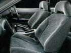 日産 スカイラインクーペ 1991年8月〜モデル