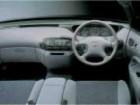 マツダ MS-8 1995年12月〜モデル