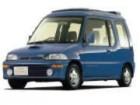 三菱 ミニカトッポ 新型・現行モデル