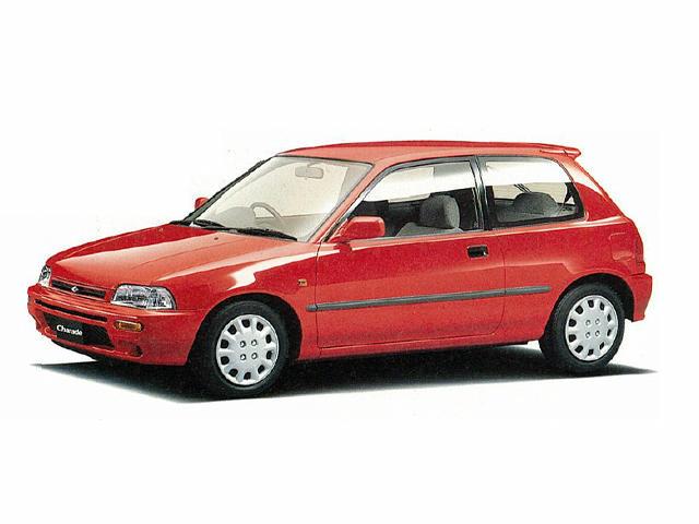 ダイハツ シャレード 1993年8月〜モデル