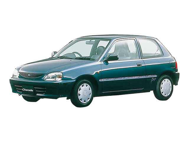 ダイハツ シャレード 1996年10月〜モデル