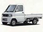 三菱 ミニキャブトラック 2007年12月〜モデル