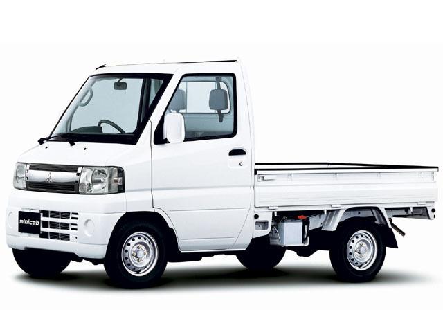 三菱 ミニキャブトラック 2010年1月〜モデル