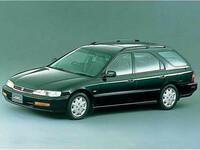 ホンダ アコードワゴン 1996年9月〜モデルのカタログ画像