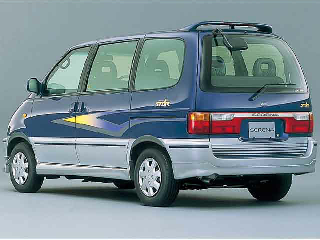 日産 セレナ 1997年1月〜モデル