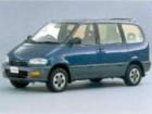 日産 セレナ 1995年8月〜モデル