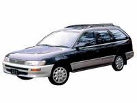 トヨタ カローラワゴン 1993年5月〜モデルのカタログ画像