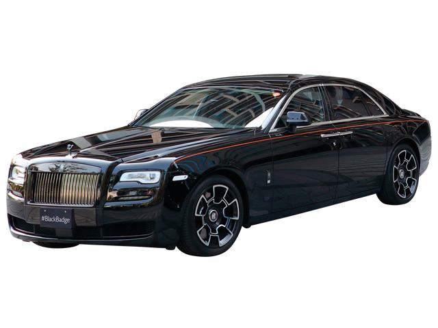 ロールスロイス ブラックバッジゴースト 新型・現行モデル