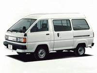 トヨタ ライトエースバン 1988年8月〜モデルのカタログ画像