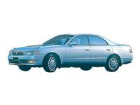 トヨタ チェイサー 1995年8月〜モデルのカタログ画像
