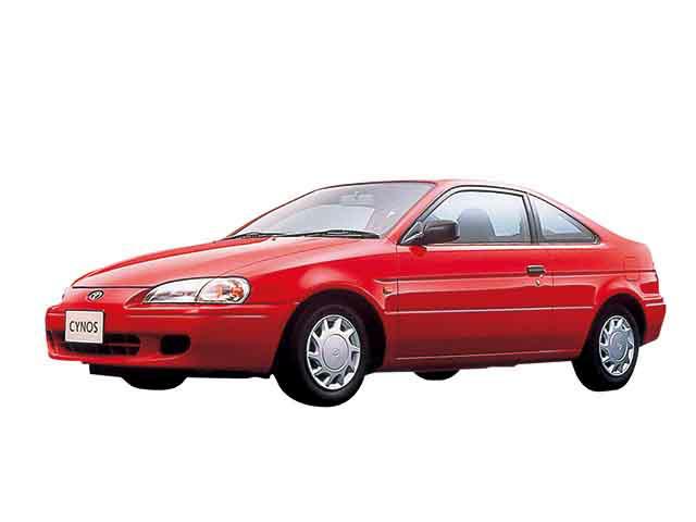 トヨタ サイノス 1995年9月〜モデル