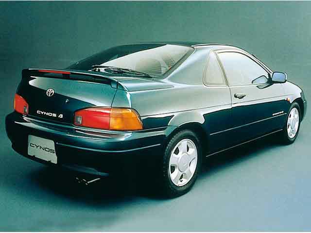 トヨタ サイノス 1993年8月〜モデル