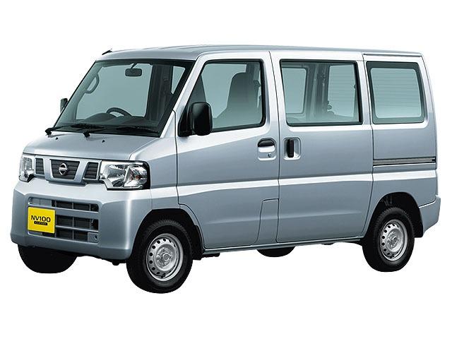 日産 NV100クリッパー 2012年1月〜モデル