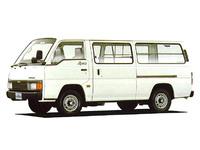 日産 キャラバン 1988年10月〜モデルのカタログ画像