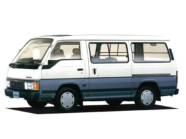 日産 キャラバン 1990年8月〜モデル