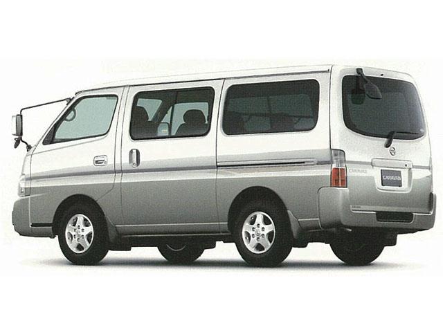 日産 キャラバン 2003年5月〜モデル