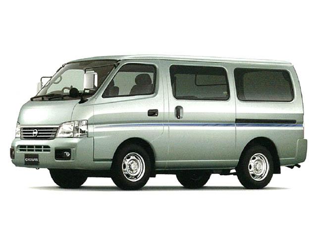 日産 キャラバン 2004年8月〜モデル