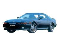 トヨタ スープラ 1990年8月〜モデルのカタログ画像