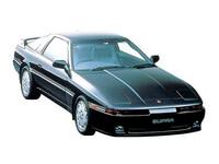 トヨタ スープラ 1988年8月〜モデルのカタログ画像