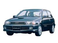 トヨタ スターレット 1990年8月〜モデルのカタログ画像