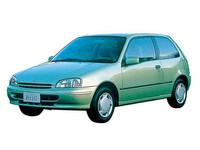トヨタ スターレット 1997年12月〜モデルのカタログ画像