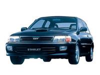 トヨタ スターレット 1992年1月〜モデルのカタログ画像
