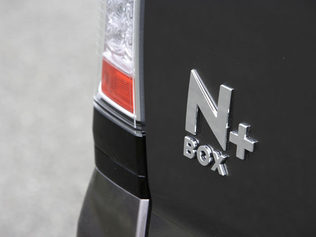 ホンダ N-BOX+ 新型・現行モデル
