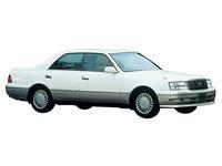 トヨタ クラウン 1995年8月〜モデルのカタログ画像