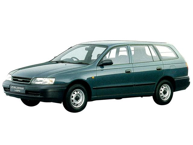 トヨタ カルディナバン 新型・現行モデル