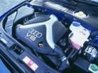 アウディ S4アバント 1999年10月〜モデル