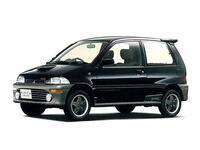 三菱 ミニカ 1993年1月〜モデルのカタログ画像