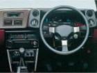 トヨタ カローラレビンハッチバック 新型モデル