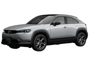 マツダ MX-30 EVモデル 新型・現行モデル