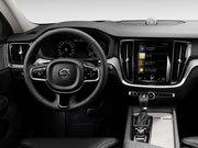 ボルボ V60クロスカントリー 新型・現行モデル