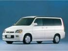 ホンダ ステップワゴン 新型・現行モデル