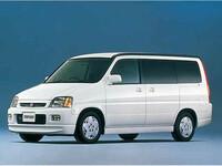 ホンダ ステップワゴン 1999年5月〜モデルのカタログ画像