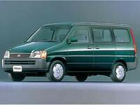 ホンダ ステップワゴン 1997年8月〜モデルのカタログ画像