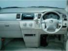 ホンダ ステップワゴン 2002年10月〜モデル