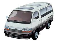 トヨタ ハイエース 1989年8月〜モデルのカタログ画像