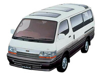 トヨタ ハイエース 1990年10月〜モデルのカタログ画像