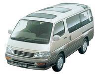 トヨタ ハイエース 1995年8月〜モデルのカタログ画像