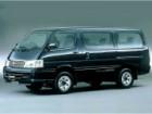 トヨタ ハイエース 1999年7月〜モデル