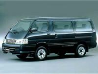トヨタ ハイエース 1999年7月〜モデルのカタログ画像