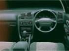 三菱 エメロード 新型モデル