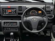 トヨタ ピクシストラック 2017年11月〜モデル