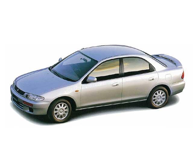 マツダ ファミリアセダン 1995年8月〜モデル