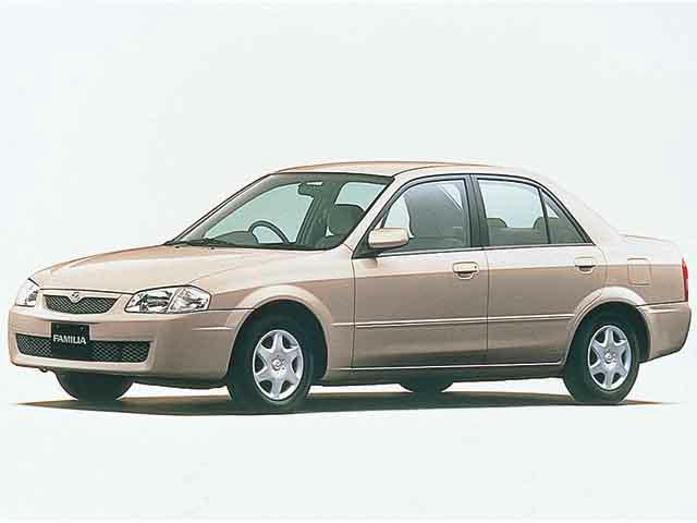 マツダ ファミリアセダン 1999年8月〜モデル
