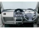 三菱 eKワゴン 2004年12月〜モデル
